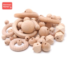 Mamihome 8-20mm Baby Wooden Teether Beech Beads Rings BPA Free Wooden Blank DIY For Nursing Gifts Tiny Rod Children'S Goods Toys цена 2017