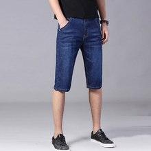 Summer Fashion Casual Men Jeans Shorts Blue Color Elastic Comfort Smart Leisure Short Straight Stretch Denim