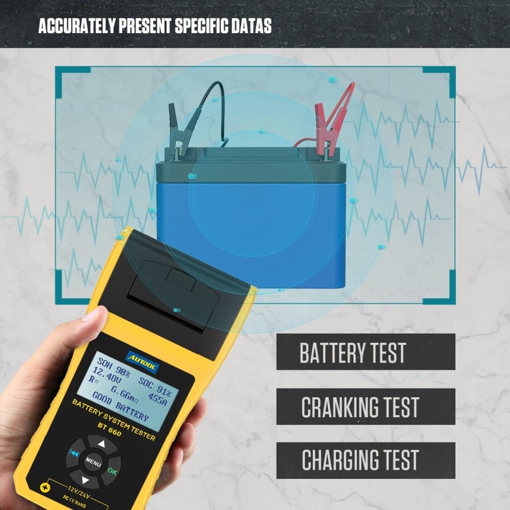3.电池测试-BT660