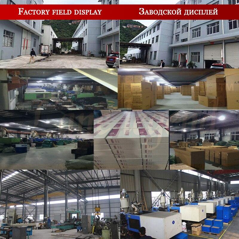 5工厂展示