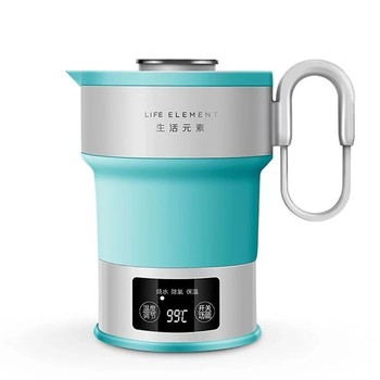 Electric Smart Handy Folding Hot Water Kettle Outside Collapsible Travel Water Bottle Boiler Foldable Chaleira With Cup 110/220V