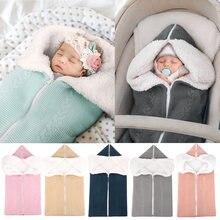 Спальный мешок для мальчиков вязаный мешочек сна бархатный уличный
