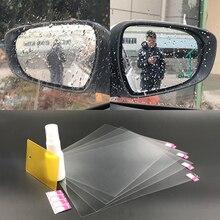4 шт./компл. гидрофобная пленка зеркало заднего вида дождестойкий для вождения безопасные устойчивые к царапинам наклейки Водонепроницаемая Автомобильная зеркальная пленка
