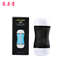 Orgasm vibrator Male white vocal automatic masturbation cup Middle-aged male masturbation cup Penis enlargement exerciser