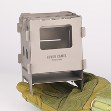Rover Camel MINI Ultralight Titanium Camping Stove Outdoor Folded Multi-Fuels  BBQ