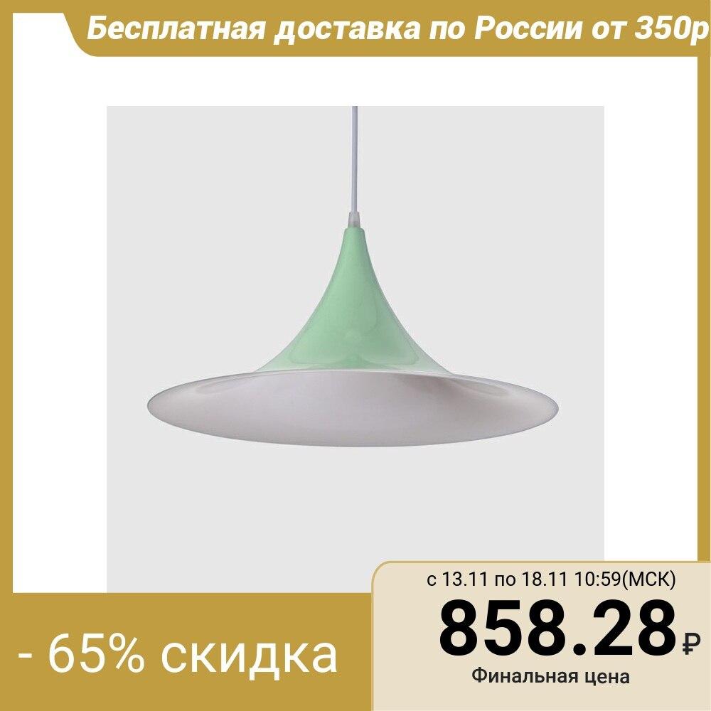 Lamp 4020 1x15W E14 green ...