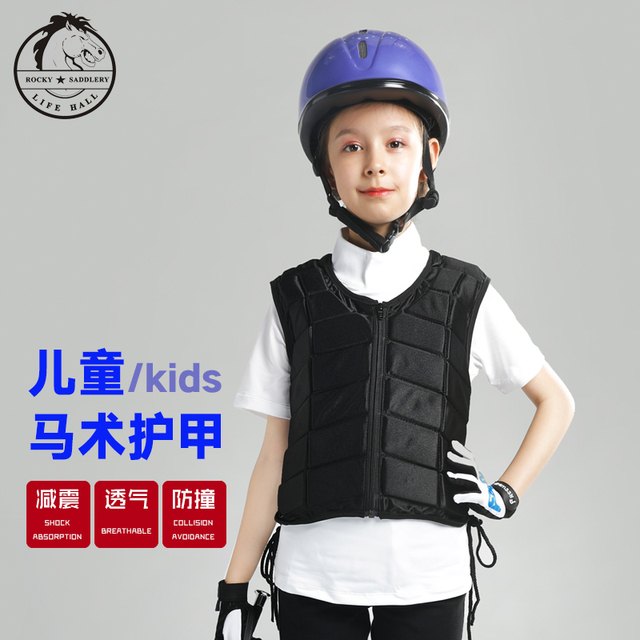 Cavassion Equestrian Riding Protective Vests For Children  2