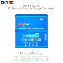SKYRC iMAX B6AC V2 Зарядное устройство 50 Вт Lipo батарея баланс зарядное устройство RC Dis зарядное устройство вертолет Квадрокоптер Дрон зарядное устройство