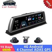 Car Family New 4G 4 Channel ADAS Android 10 Center Console Mirror Car DVR Dashcam GPS WiFi FHD 1080P Rear Lens Video Recorder