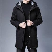 Мужская длинная куртка пуховик с капюшоном однотонная теплая