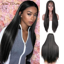 I's a wig Natural Front Lace Synthetic Wigs Long Black Middl