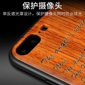 Image 2 - Carveit רך קצה עץ מקרה עבור iPhone 7 8 SE 2020 בתוספת נייד טלפון 3D גילוף אבזר כיסוי רטרו עץ TPU מגן גוף