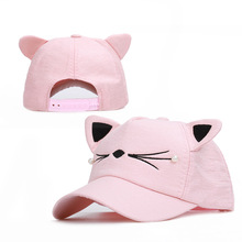 Spring/summer cat ear beard children baseball cap 2020 new private cartoon