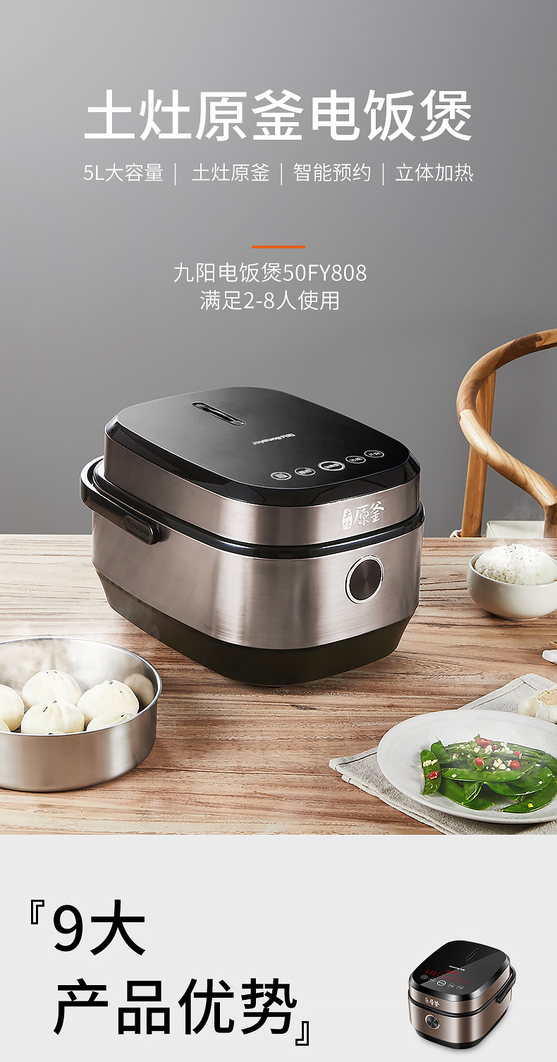 Rice Cooker 5L Home Smart 1 Large Capacity 3 Steamed Rice Cooking Rice 6 Authentic Rice Cooker 50FY808 1