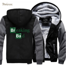 Breaking Bad Heisenberg Sweatshirt Hoodies Men 2018 Hot Winter Zip Up Hooded Fleece Casual Mens Thick Hoodie Male Plus Size 5XL