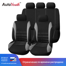 Car seat cover Gray