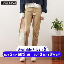 Metersbonwe Casual Harems Pants For Women Long Hare