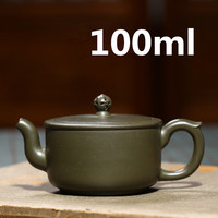 Teapot Yixing Zisha Clay Chinese Porcelain Teapots Tea pot Ceramic 100ml New Arrived High Quality With Gift Box