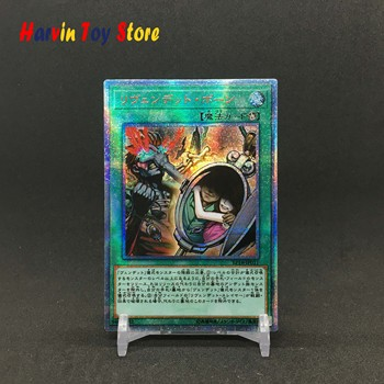 Yu Gi Oh DIY Red Broken 20SER EP18 Return to Soul Revenge of the Dead Game Collection Animation Card yu gi oh diy red broken 20ser ep18 spiritual revenge of the dead salvation hobby collection game collection animation card
