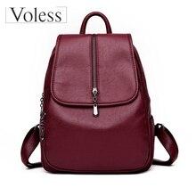 купить 2019 Brand New Women Backpacks Female Leather Bags Quality Luxury Backpack Women Fashion Backpack Satchel School Bag Rucksack по цене 1484.34 рублей