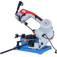 Электрическая пила деревообрабатывающая ленточная машина многофункциональная