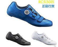 RC500 rower szosowy buty rowerowe tanie tanio Średnie (b m) RUBBER Hook loop SHIMANO Skóra Dla dorosłych Oddychające