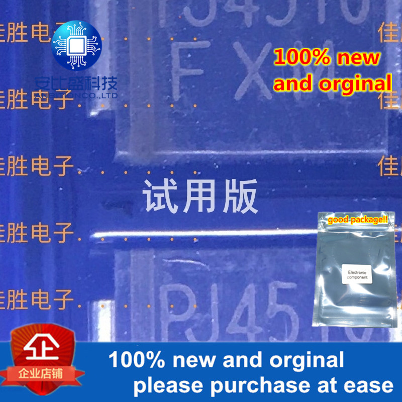 20pcs 100% New And Orginal 1.5SMC36A DO-214AB In Stock