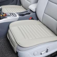 Universal Breathable PU Leather Bamboo Charcoal Car Interior Seat Cover Cushion Pad for Auto Supplies Office Chair universal auto car seat cover auto front rear chair covers seat cushion protector car interior accessories 3 colors