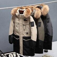 Новинка, зимняя мужская куртка с меховым воротником, пуховик на белом утином пуху, модные толстые теплые длинные куртки и пальто с капюшоном, Мужская брендовая одежда