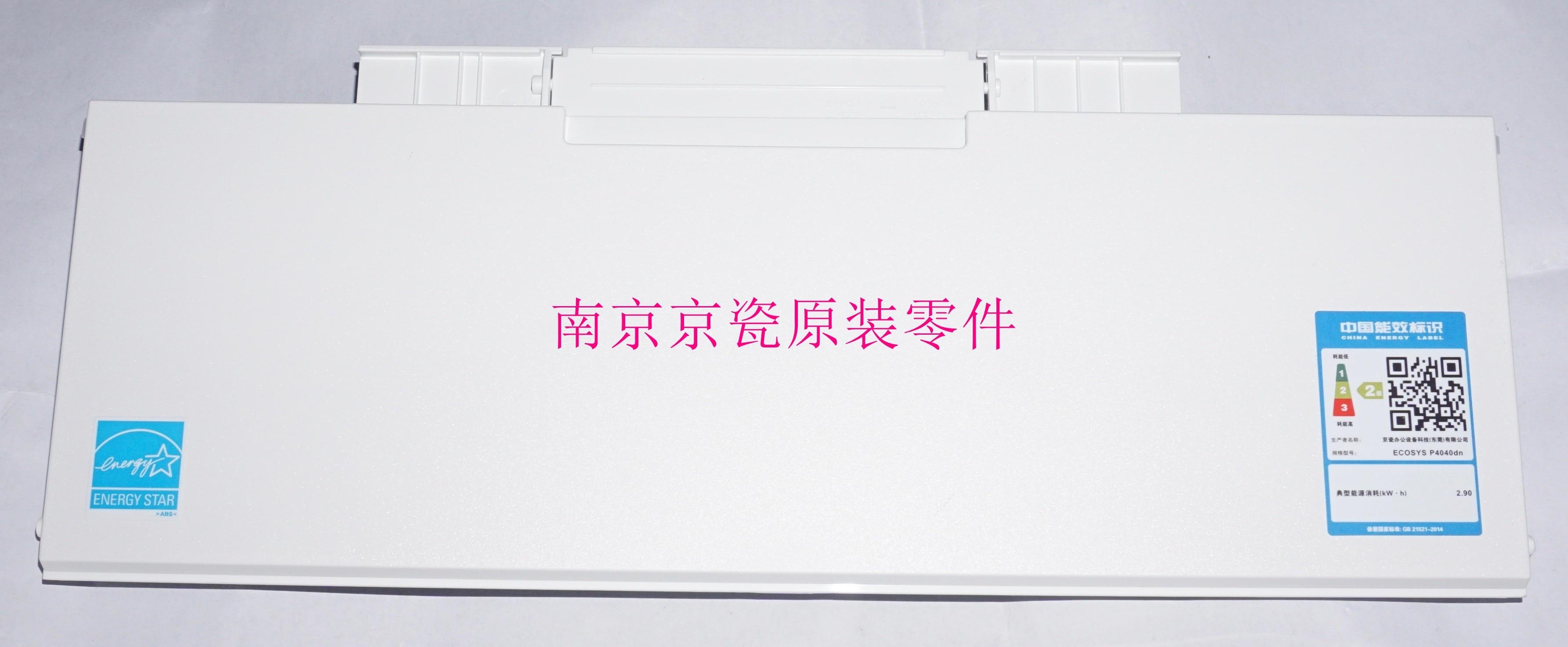 New Original Kyocera 302P794220 MPF UNIT for:P4040dn Printer Parts     - title=