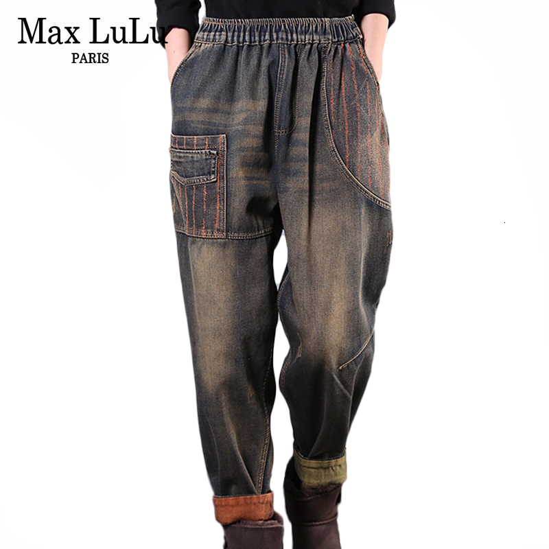Max LuLu Winter Korean Fashion Ladies Punk Trousers Womens Thicken Fur Warm Jeans Vintage Elastic Streetwear Striped Harem Pants