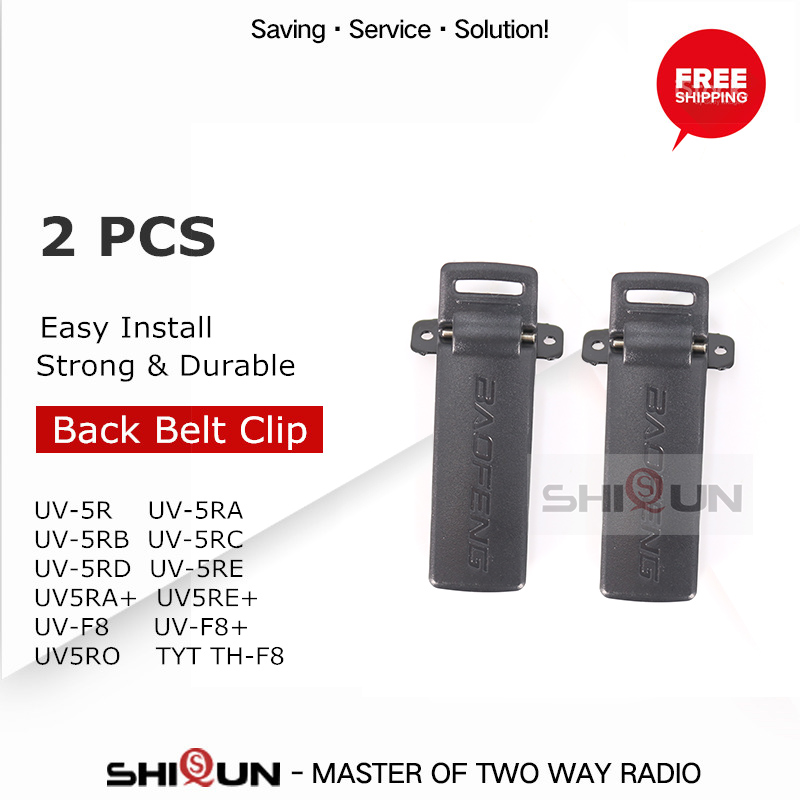 Baofeng Accessories 2 PCS Walkie Talkie Back Belt Clip For Baofeng UV-5R Accessories