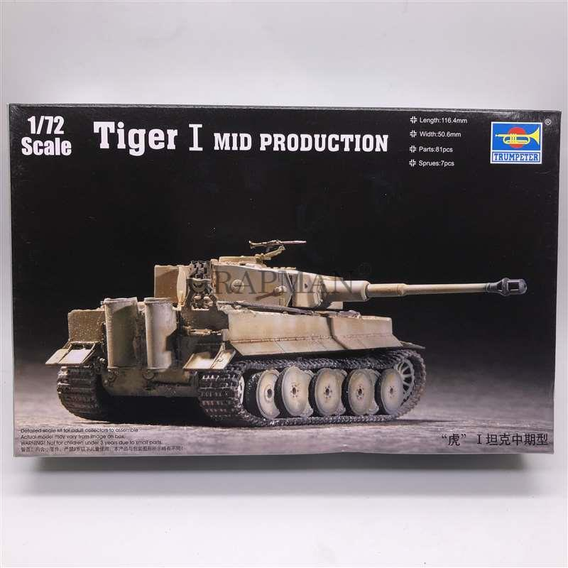 1:72 World War II German Tiger 1 Medium Type Military Assembly Model Armored Vehicles  07243