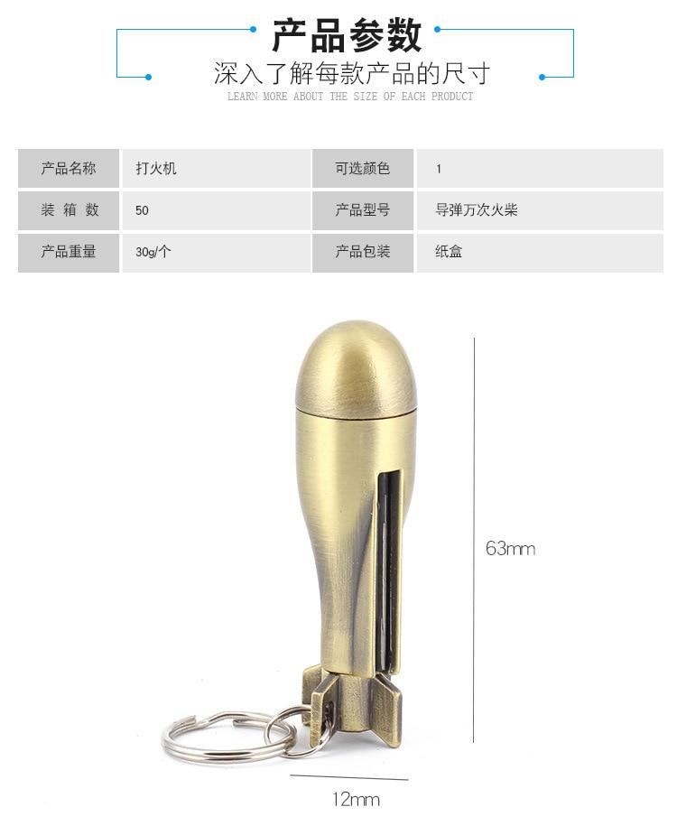 Missile Lighter Fire Starter Permanent Matches Compact Waterproof Keychain Flint