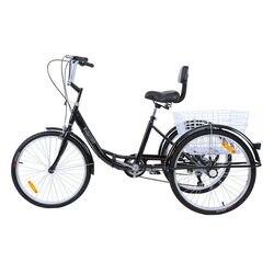 Yonntech 3 колеса 24-дюймовый трехколесный велосипед для взрослых трехколесный велосипед Подвеска 7 скоростей для улицы