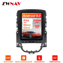 PX6 Android 9 4GB DSP Tesla style Car GPS navigation For OPEL Astra J 2010+ multimedia player Auto head unit radio tape recorder(China)