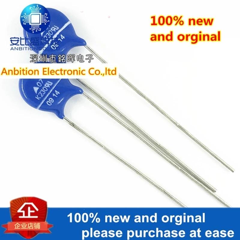 20pcs 100% New And Orginal B72207S231K101 S07K230 Varistor 230V 1200A 130pF 7MM Original In Stock