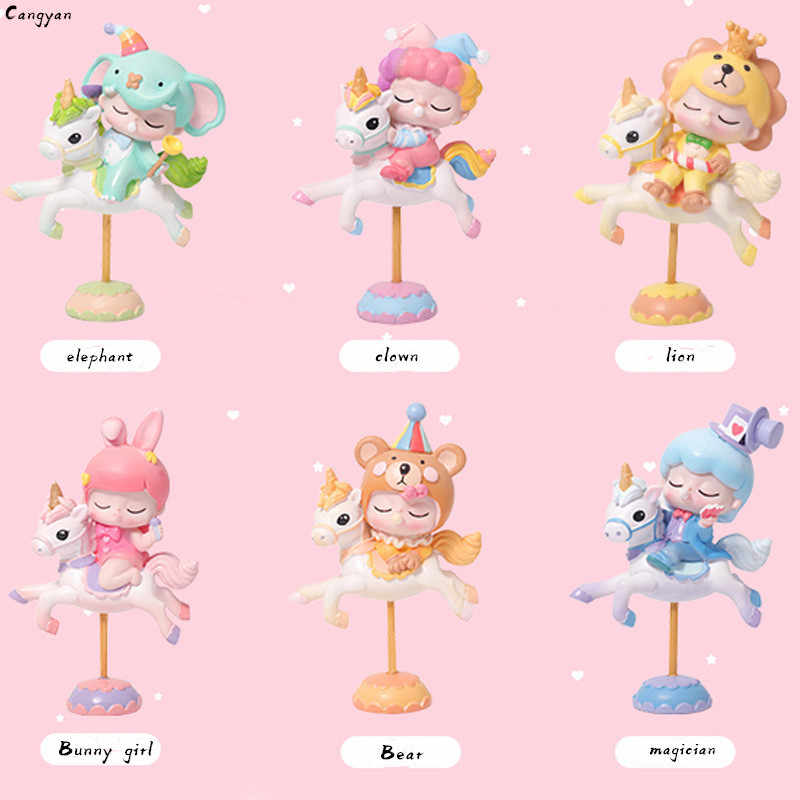 Original design tide play merry-go-round blind box fashion cartoon home accessories crafts ornament toys hand to do