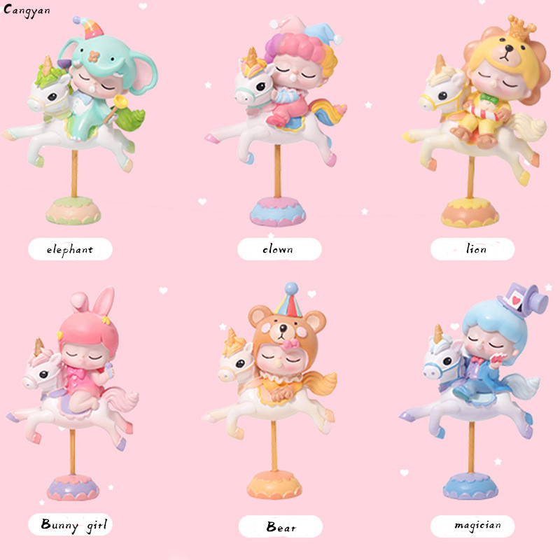 Original design tide play merry-go-round blind box fashion cartoon home accessories crafts ornament toys hand to do
