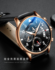 Image 3 - Youpin TIMEROLLS 다기능 레저 쿼츠 시계 스톱워치 방수 루미 너스 쿨 멀티 아이 시계 비즈니스 시계