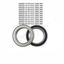 Black 6821-2RS Metal Rubber Sealed Ball Bearing 6821RS 105x130x13 mm 2 PCS
