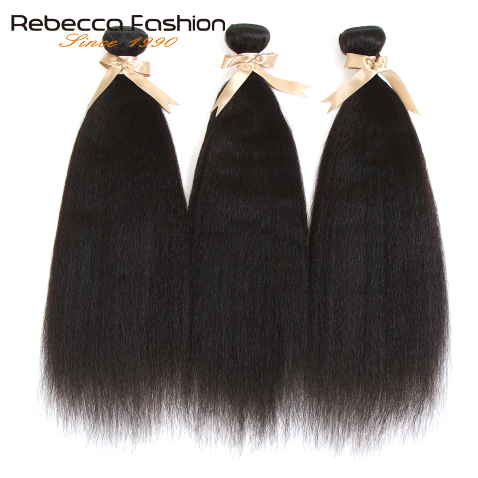 Rebecca Brazilian Yaki Straight Hair 100% Remy Human Hair Extensions 1/3/4 Pcs Double Weft 10 to 30 Inch