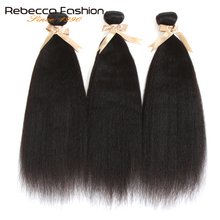 Straight Remy Human Hair Extensions