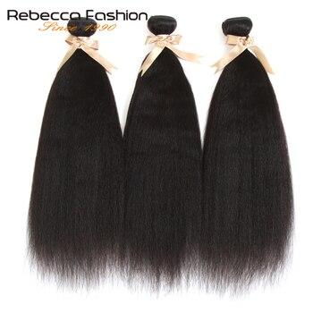 Rebecca brazylijski Yaki proste włosy 100% Remy doczepy z ludzkich włosów 1/3/4 Pcs podwójne pasma 10 do 30 Cal