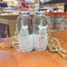 Модный движущийся брелок с жидкостью, плавающая мышь, зыбучий песок, брелок для бутылок, женская сумка, подвеска, прекрасный автомобильный брелок, подарки, держатель для ключей