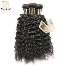 Brésilien crépus bouclés Cheveux Humains paquets non transformés vison crépus bouclés Cheveux Humains armure paquets Paquet De Cheveux Humains