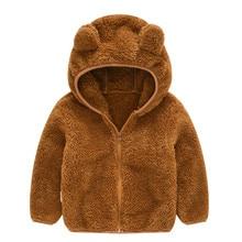 Soft Warm Polar Fleece Hooded Child Coat Baby Girls Boys Jackets Children Outerwear Clothing For 70-120cm Spring Autumn цены