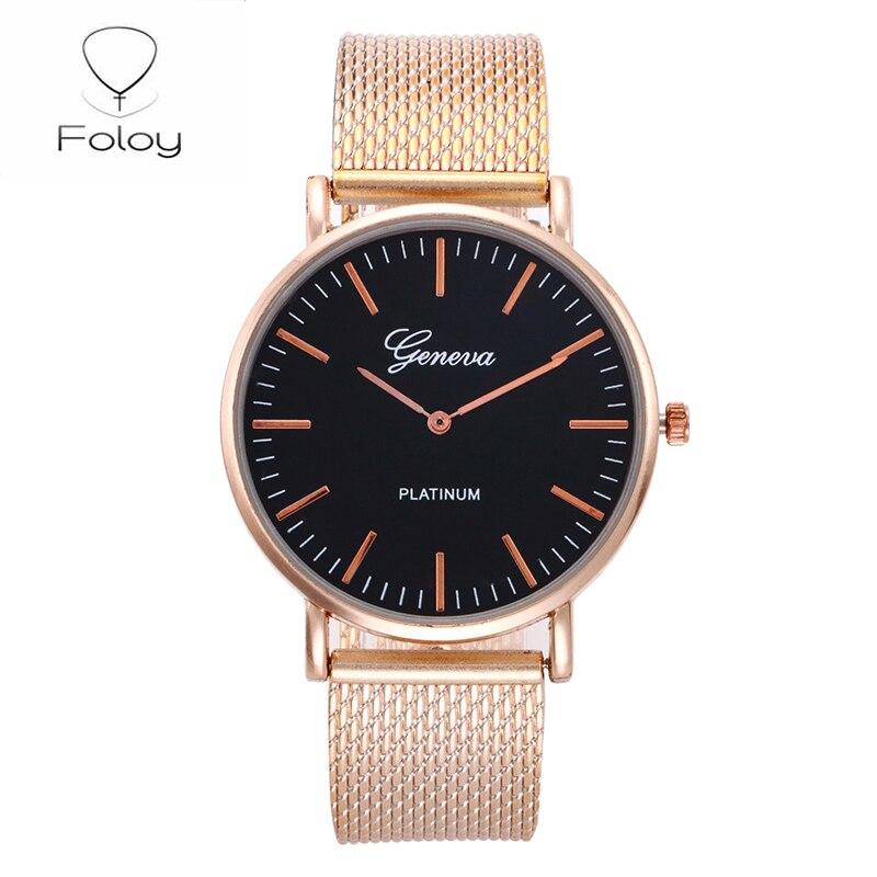 Foloy GEW 02, высококачественные мужские часы из нержавеющей стали, роскошные повседневные часы, женские наручные часы, женские часы в подарок Женские часы      АлиЭкспресс