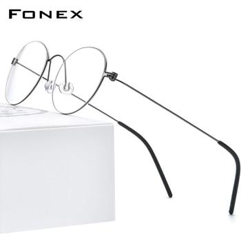 FONEX B Titanium Glasses Frame Women Prescription Eyeglasses Men New Korean Myopia Optical Frames Morten Screwless Eyewear 7510
