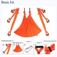 2.5*1.5M Aerial Yoga Swing Ultra Strong Anti-gravity Yoga Hammock/Sling/Inversion Tool OR ( Ceiling Hanging Extension Straps )